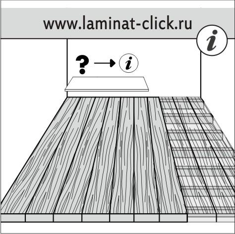 Монтаж панелей по перек направления лаг