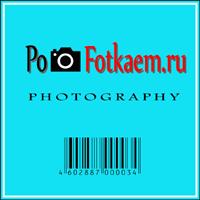 www.pofotkaem.ru