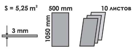Размеры листоваой подложки Солид