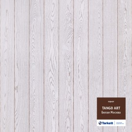 Дуб белая Mосква, 1-полосная, Tango Art