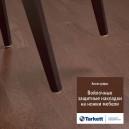 Защитные накладки на ножки мебели